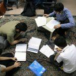 هزینه خوابگاه دانشگاه دولتی 99 - 1400