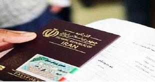 نحوه گرفتن پاسپورت با برگ سبز در سال 98 - 99
