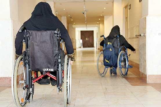 شرایط تحصیل رایگان معلولان در دانشگاه ها