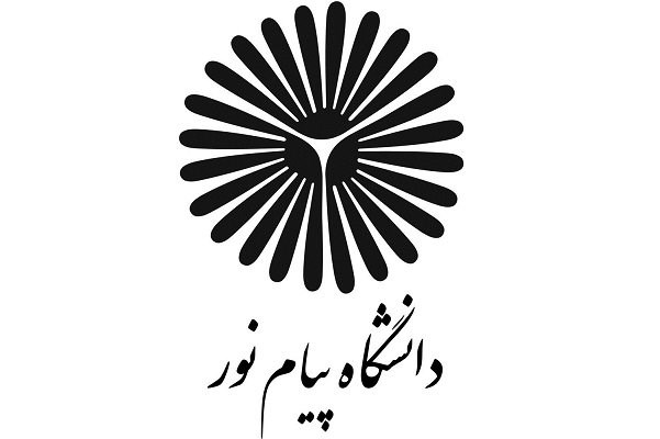 زمان ثبت نام کارشناسی ارشد فراگیر پیام نور بهمن 99