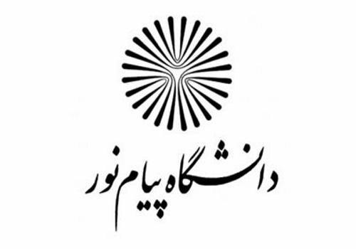 نحوه ثبت نام کارشناسی ارشد فراگیر پیام نور بهمن 99