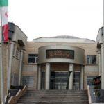 مصاحبه آزمون استخدامی دانشگاه علوم پزشکی مشهد