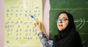 ثبت نام دانشگاه فرهنگیان نوشهر