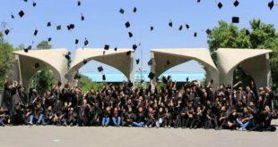 شرایط جدید انتقال دانشجو و پذیرش دانشجوی مهمان در دانشگاه تهران