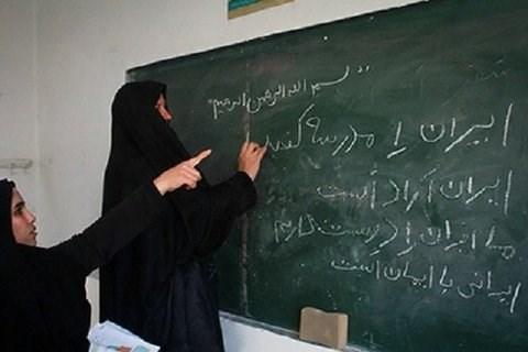 شرایط عمومی استخدام نهضت سوادآموزی و معلمین حق التدریس