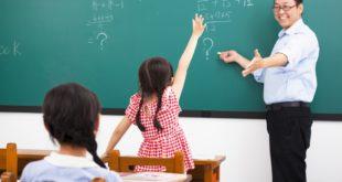 نتیجه آزمون استخدامی آموزش و پرورش