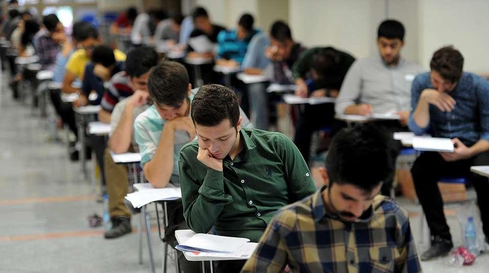 تاریخ برگزاری آزمون های لغو شده