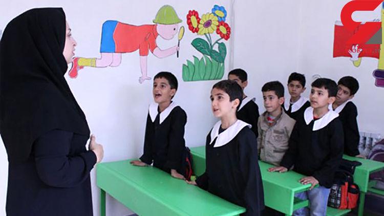 دانشگاه فرهنگیان شهید رجایی شیراز