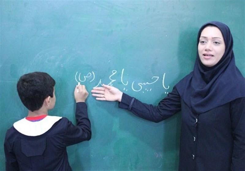 ثبت نام دانشگاه فرهنگیان مشهد
