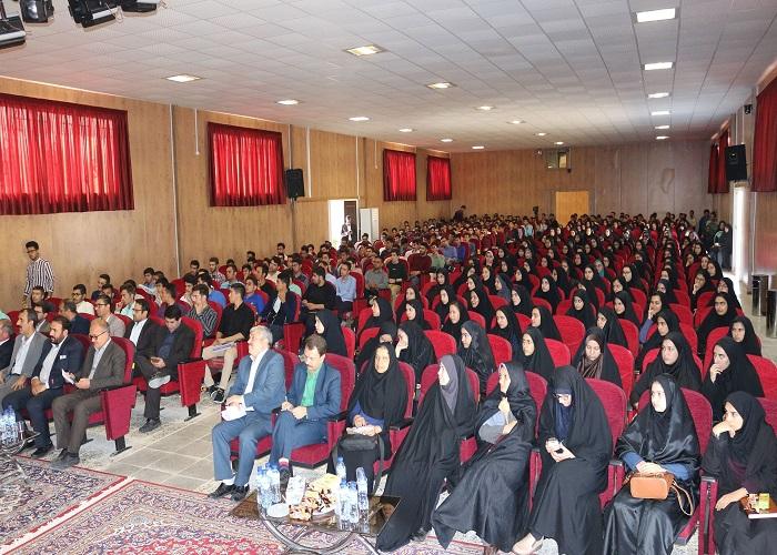 سالن اجتماعات دانشگاه امام باقر