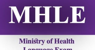 تغییر زمان برگزاری آزمون زبان MHLE