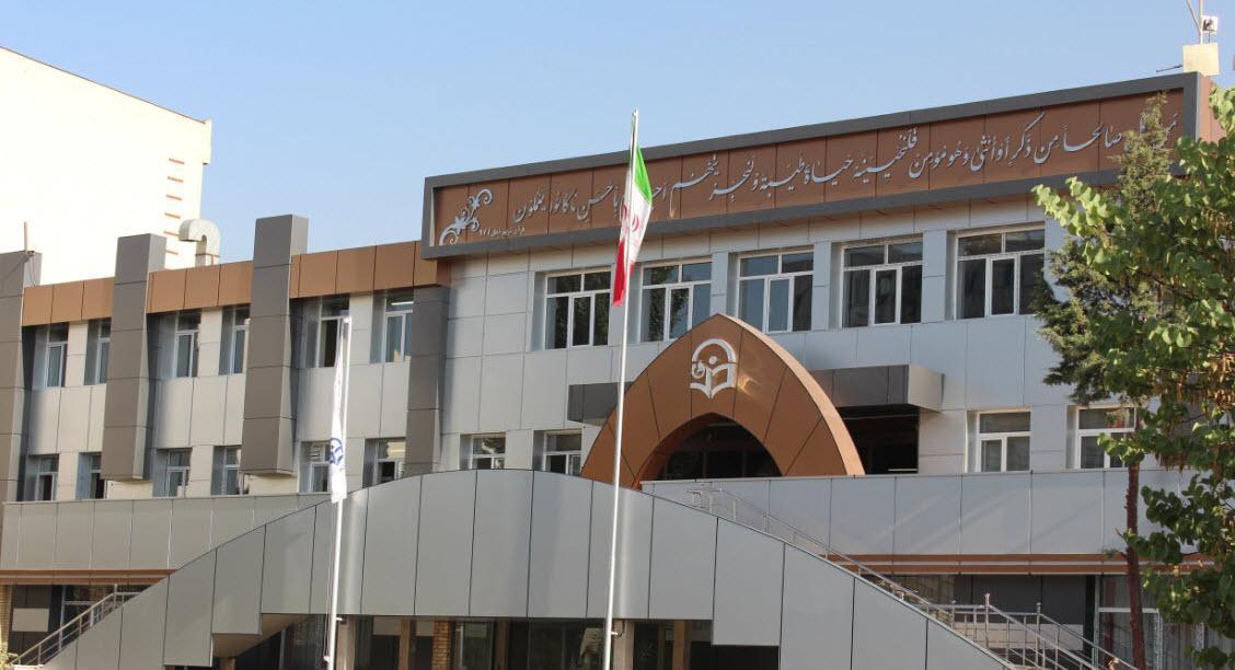 ثبت نام دانشگاه فرهنگيان بوشهر