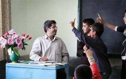 شرایط ثبت نام دانشگاه فرهنگیان شهید باهنر بیرجند