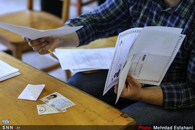مدارک ثبت نام دانشگاه فرهنگیان امیر کبیر البرز