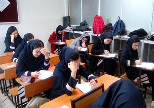 برنامه امتحانات نهایی خرداد ماه پایه دوازدهم دوره دوم 99