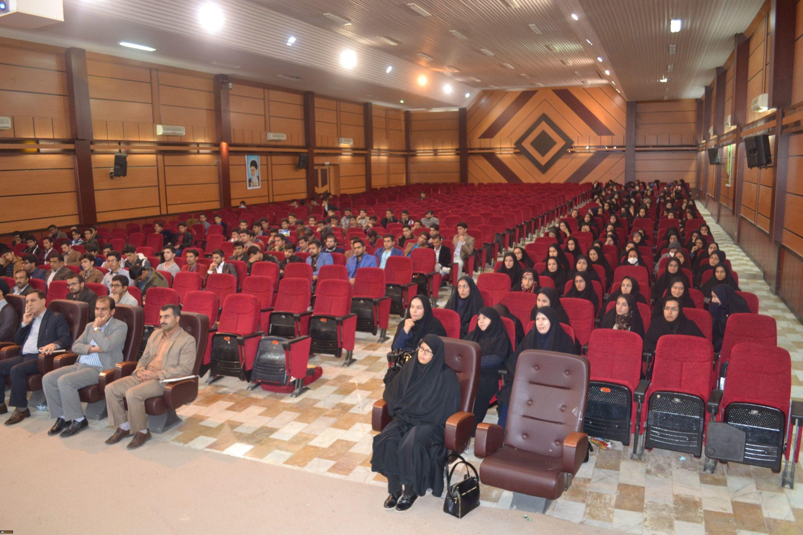 سالن اجتماعات دانشگاه