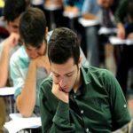 برنامه امتحانات نهایی خرداد ماه