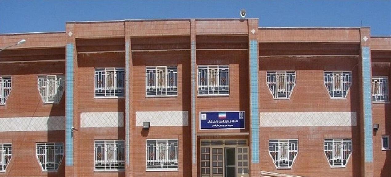 ثبت نام دانشگاه فرهنگیان سبزوار