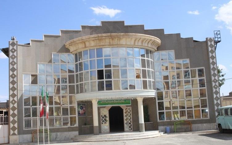 دانشگاه فرهنگیان تربت حیدریه