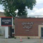 ثبت نام دانشگاه فرهنگیان علامه طباطبایی ارومیه