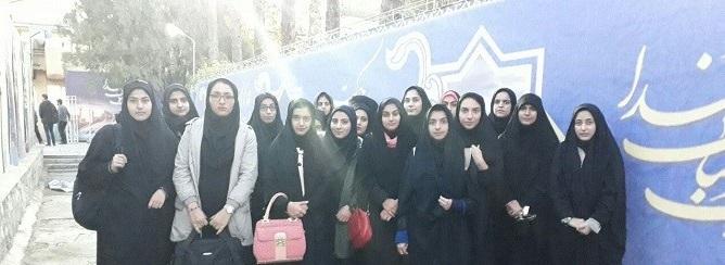 دانشجویان دانشگاه شهید رجایی اصفهان