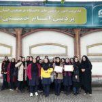ثبت نام دانشگاه فرهنگیان امام خمینی گرگان