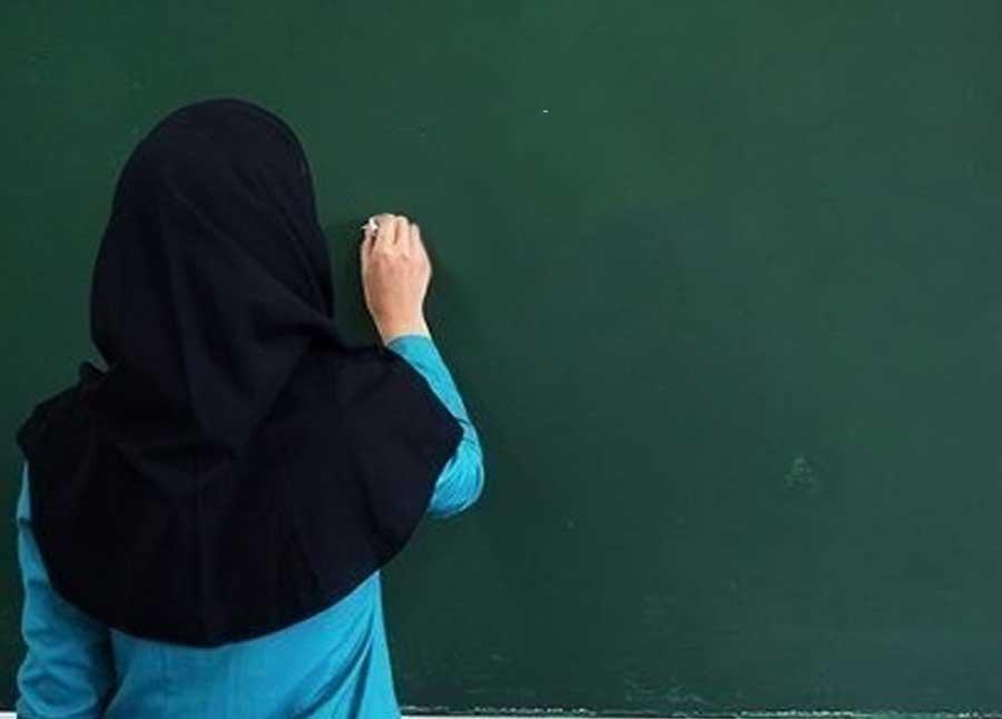 دانشجو معلم