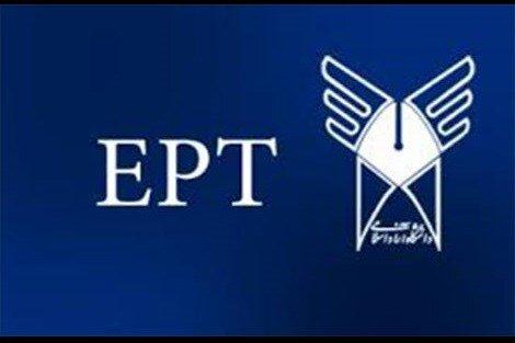 ثبت نام مجدد آزمون های EPT و فراگیر مهارت های عربی دانشگاه آزاد