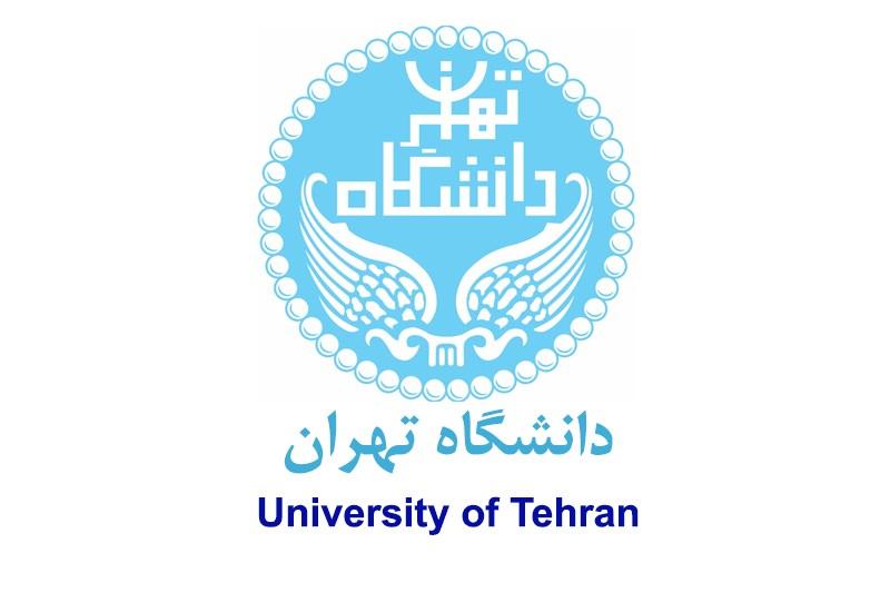 شرایط تخفیف شهریه دانشگاه تهران