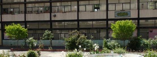 ثبت نام دانشگاه فرهنگیان مرکز شهید شرافت تهران