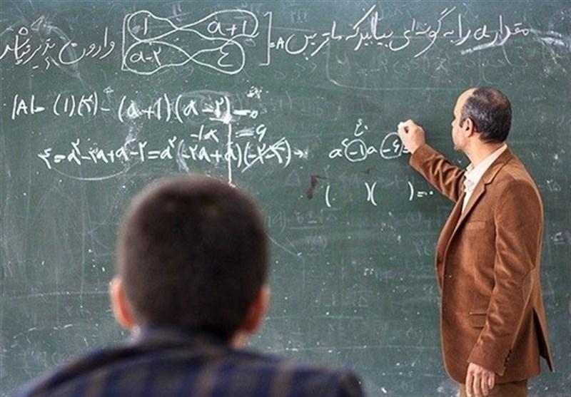 ثبت نام دانشگاه فرهنگیان گرگان