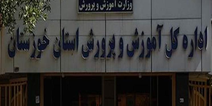 شرایط ثبت نام دانشگاه فرهنگیان مرکز شیخ مرتضی انصاری دزفول