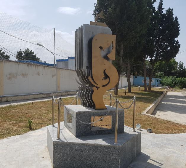 دانشگاه فرهنگیان گلستان