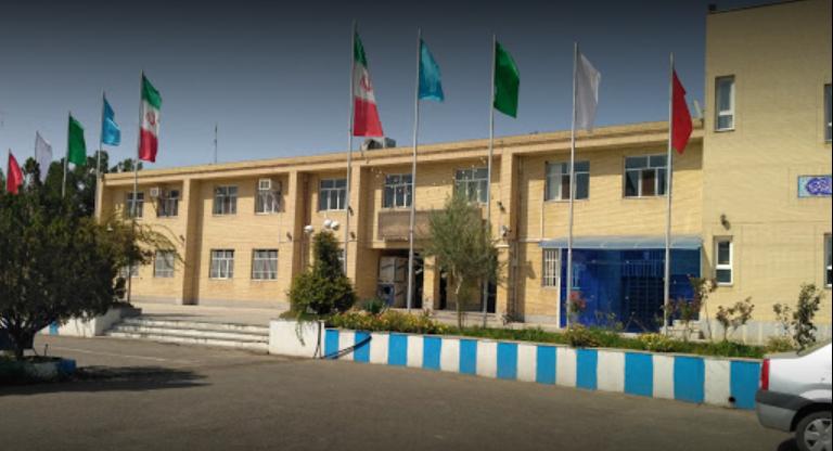 دانشگاه فرهنگیان سبزوار