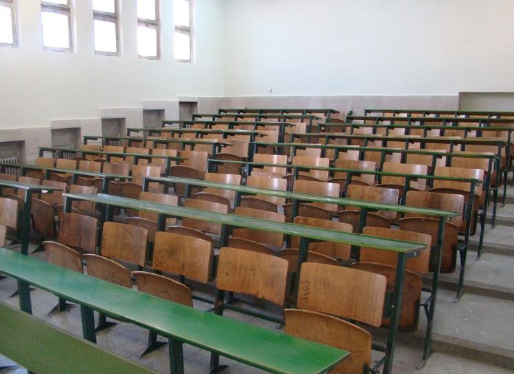 دانشگاه فرهنگیان اصفهان