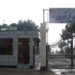 ثبت نام دانشگاه فرهنگیان سمنان