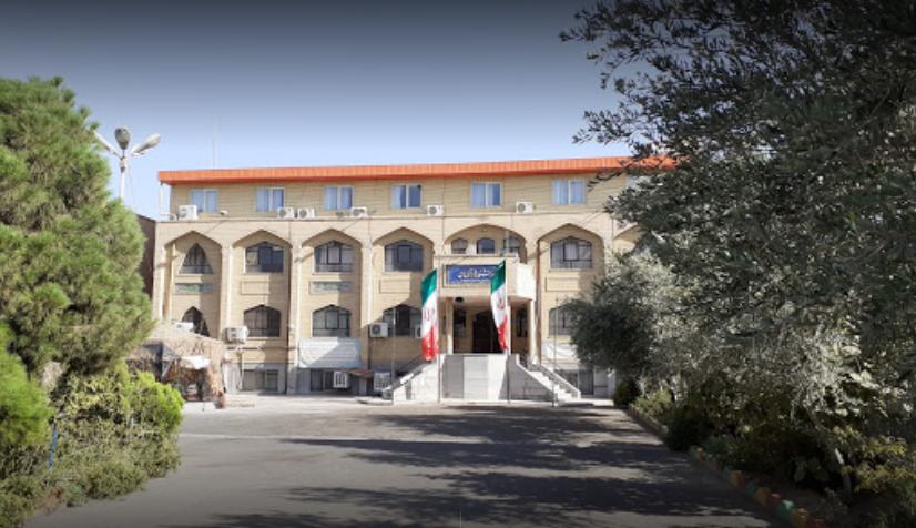 ساختمان دانشگاه فرهنگیان قم