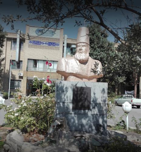 ثبت نام دانشگاه فرهنگیان امیر کبیر البرز