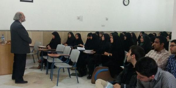 دانشگاه فرهنگیان شیراز