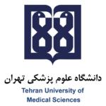 تاریخ آزمون لیسانس به پزشکی ۹۹