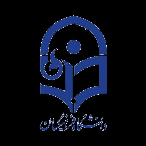 رتبه قبولی رشته آموزش ابتدایی دانشگاه فرهنگیان