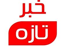 تعطیلی دانشگاه ها و مدارس تا پایان فروردین ۹۹