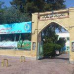 ثبت نام دانشگاه فرهنگیان گنبدکاووس