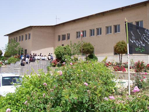 ساختمان آموزشی دانشگاه