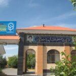 ثبت نام دانشگاه فرهنگیان پردیس شهید باهنر شهرکرد