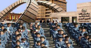 زمان بازگشایی مدارس و دانشگاه ها