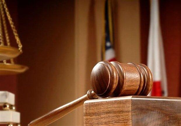 آزمون کارشناس دادگستری
