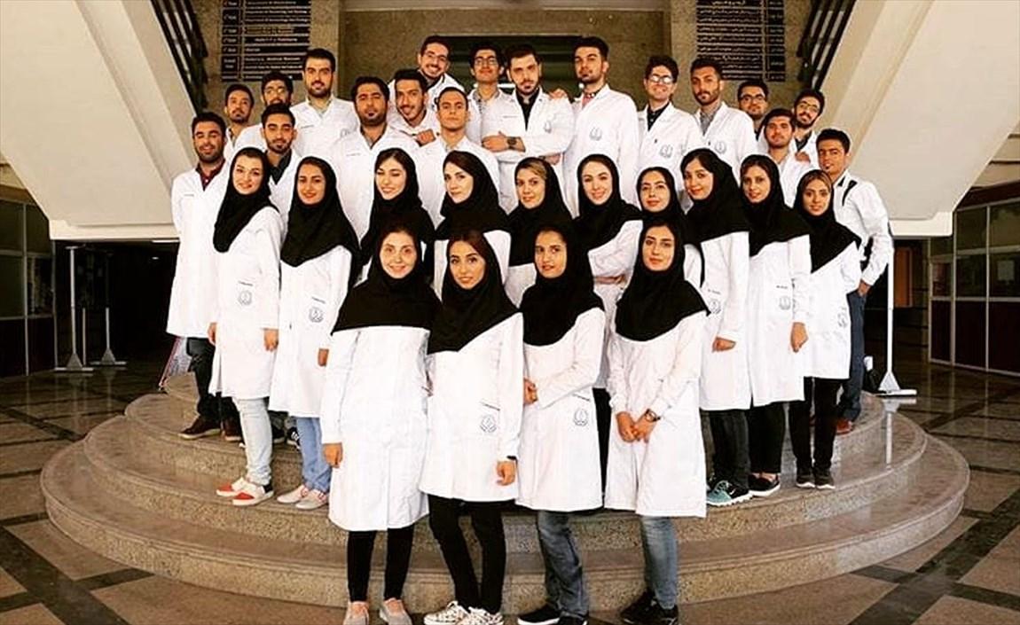 ثبت نام نقل و انتقال دانشجویان پزشکی