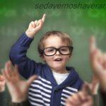 لیست مدارس شاهد ابتدایی دخترانه