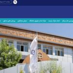 اعلام زمان مصاحبه پذیرفته شدگان تکمیل ظرفیت دانشگاه فرهنگیان